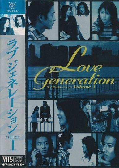 恋爱世纪全集 1987高分日剧 HD720P 迅雷下载