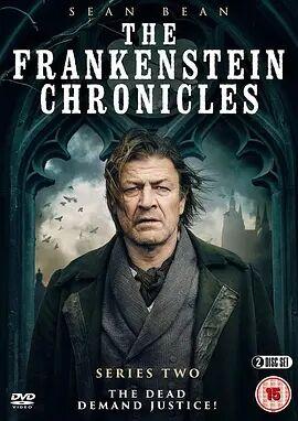 弗兰肯斯坦传奇第二季