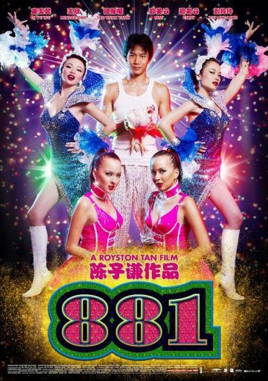 2007新加坡喜剧歌舞《881》HD720P.国语中字