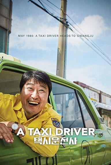 2017韩国历史《出租车司机》BD1080P.国韩双语.特效字幕