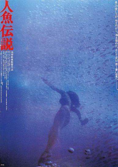 人鱼传说 1984.HD720P 迅雷下载