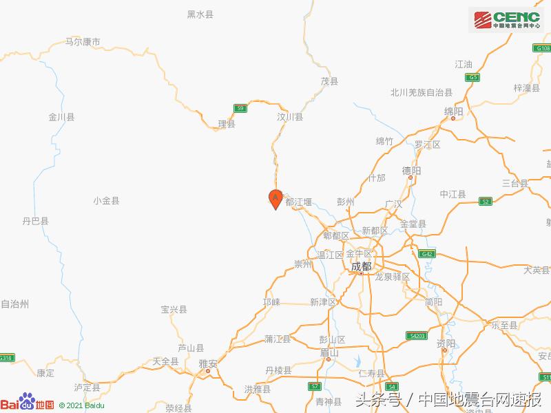 四川阿坝州汶川县附近发生4.7级左右地震