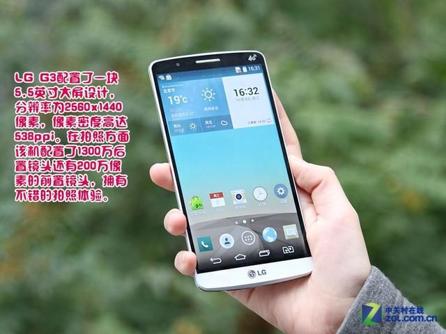 一只手自拍照轻轻松松把握 LG G3让漂亮更简易