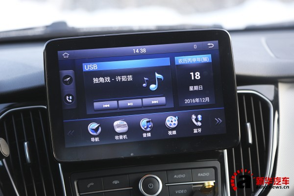 诚心十足 关键点提高 试架一汽森雅R7自动档汽车