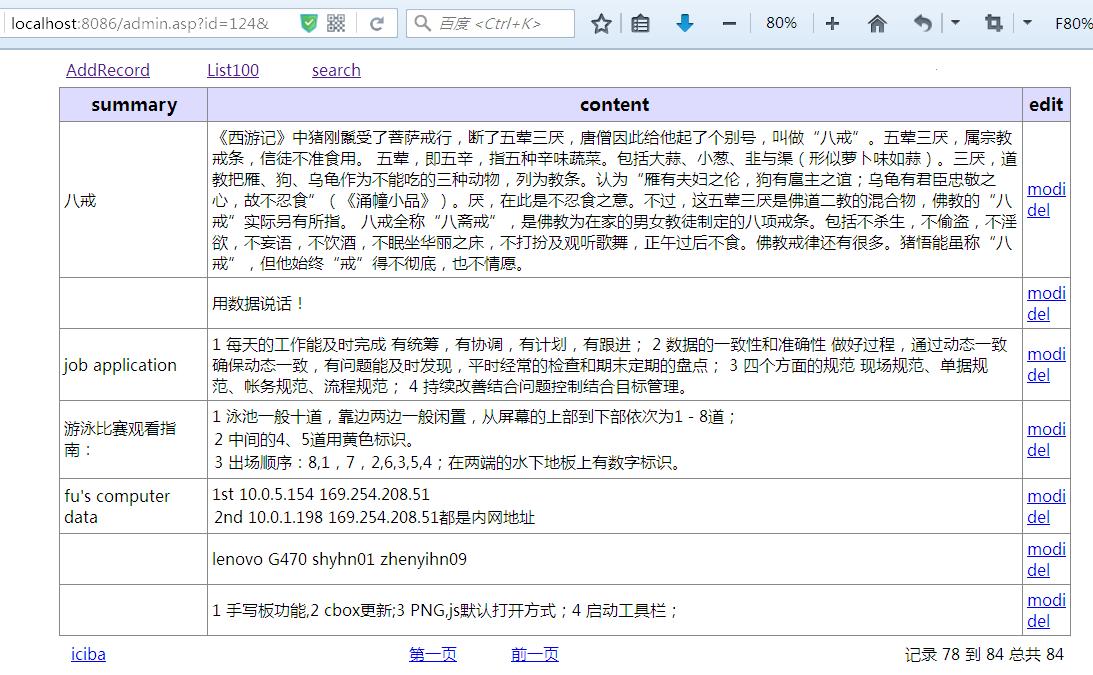 141f0001ada5da155ed1?from=pc - 田柯:网站数据库怎么建?