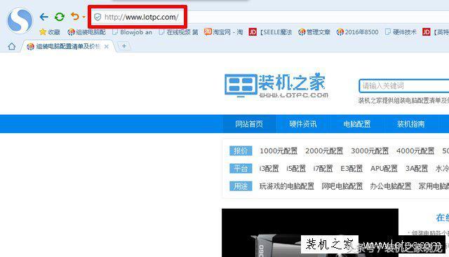 ip查询地址如何查询网站ip地址 怎样查看网站的