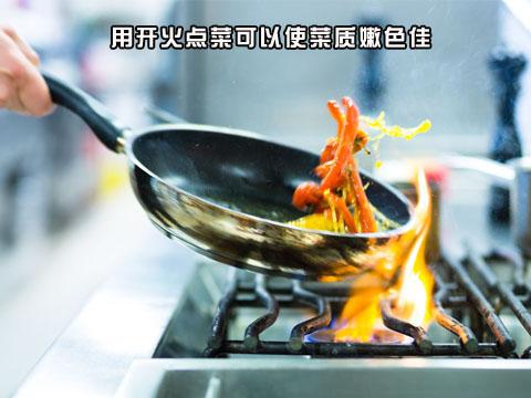 厨房里的33个烹饪小妙招 厨房烹饪 第7张