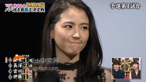 日本网民热议:长泽雅美老化的样子太糟糕了
