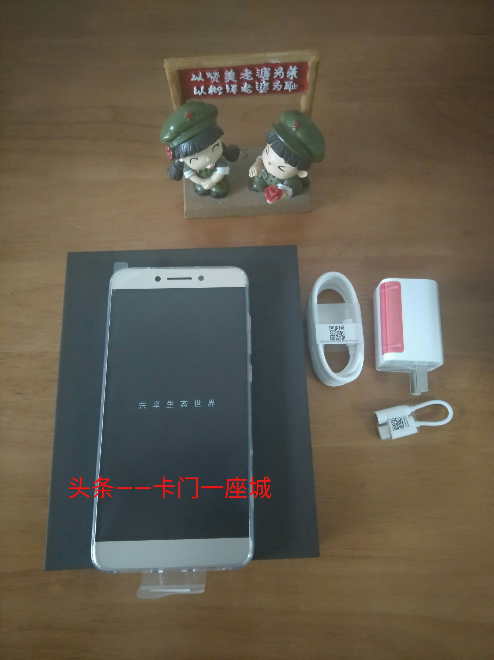 8G 64G,骁龙820血满版,乐视电视MAX4开箱