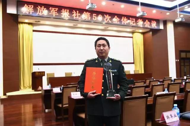 """点赞!解放军报社2016年度""""十佳记者""""风采"""