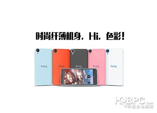 HTC Desire 820s宣布公布 配用联发科关键