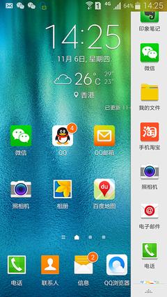 S Pen-三星GALAXY Note 4的生命所属