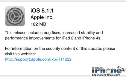 iOS8.1.1最新版本公布 提升iPad2/iPhone4s旧机器设备
