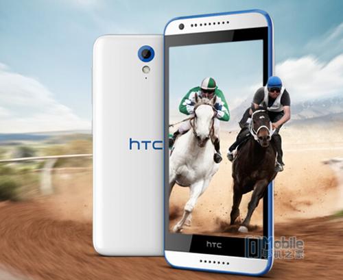 自身惊叹 HTC 820s先发预定总数破上百万