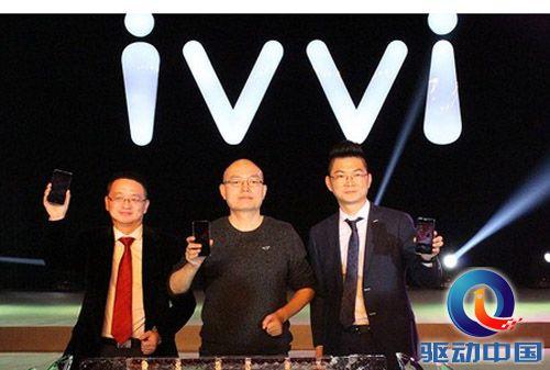 酷派协同分销商百亿元打造出全新升级知名品牌 ivvi震撼人心面世