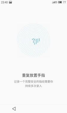 处理器升级+指纹识别 魅族MX4 Pro评测
