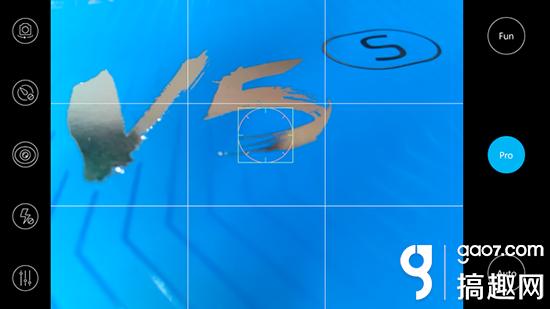 中兴V5S测评 费用预算700元内能够考虑到下手