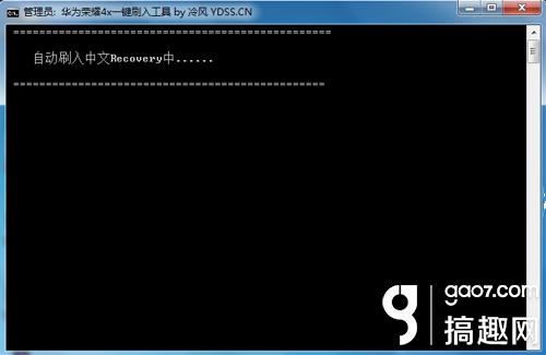 华为手机荣耀畅玩4x刷回官方网正版recovery的实例教程