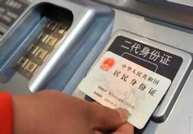 东莞人注意啦,3月起买汽车票也要实名!