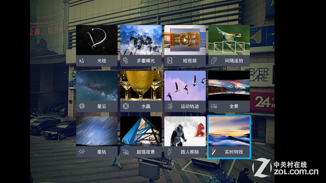 sony214摄像镜头配NeoVision照相系统软件_5.5英寸2K屏nubia Z7测评