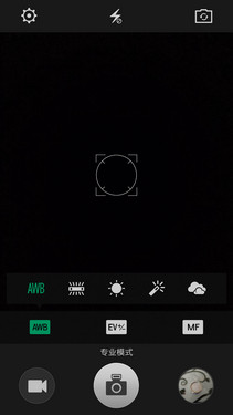 IMX214镜头PI2.0+原画 OPPO R5拍照体验