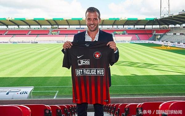 """为了爱情范德法特选择在丹麦联赛""""荒度余生"""""""