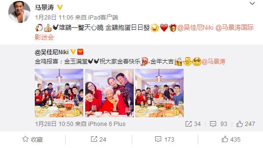 """""""咆哮帝""""马景涛二婚娶了小21岁的她,现任妻子与大女儿似姐妹"""
