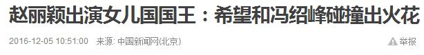 冯绍峰郭碧婷最新力作《租个女友回家过年》