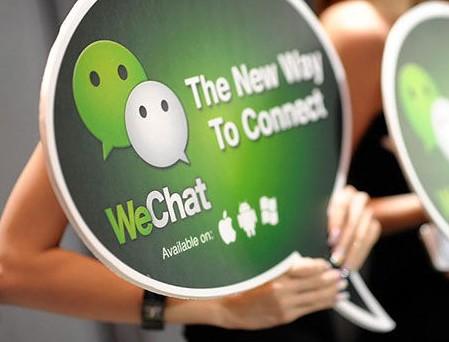 微信公众平台运营推广,10条建议要抓牢