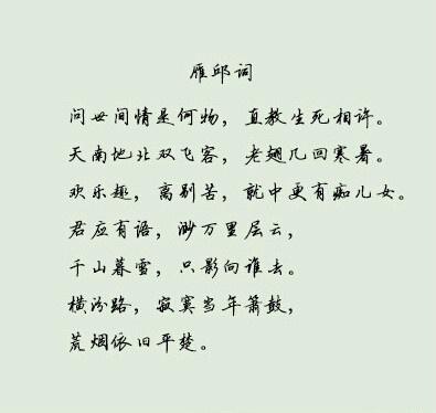 八首爱情诗,竟然这般美-第8张图片-诗句网