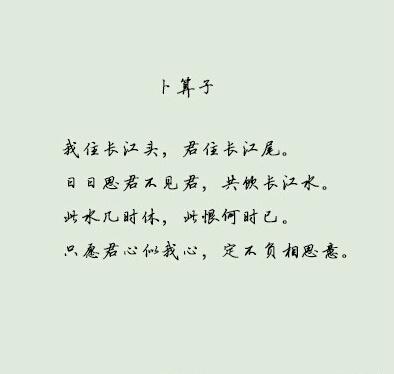 八首爱情诗,竟然这般美-第2张图片-诗句网