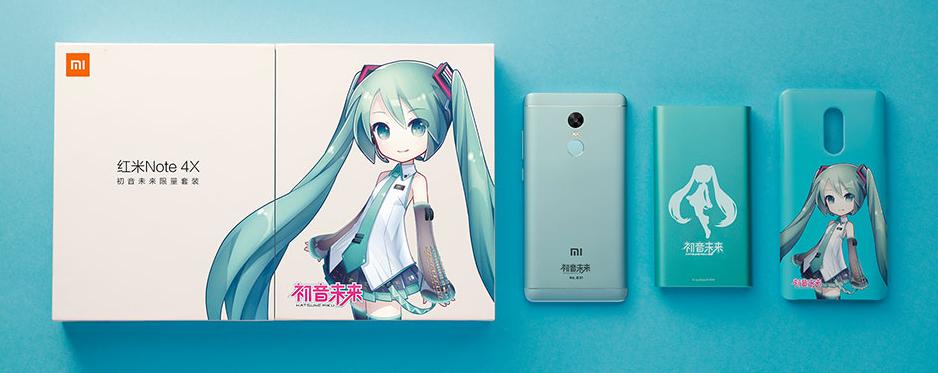 红米noteNote4C发布发售:骁龙653千元手机,初音版被一瞬间抢空
