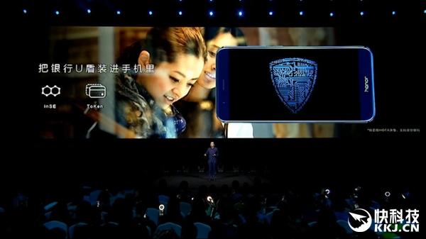 8GB/4000mAh!华为手机荣耀V9公布:称为500天流畅