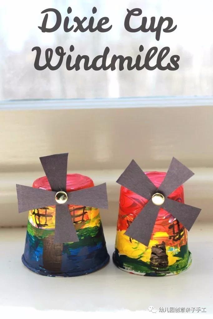 幼儿园亲子手工之风车教程,纸杯折纸塑料瓶等材料,5分钟搞掂!