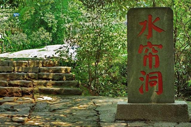 中国有5水帘洞 真正的水帘洞是在这里