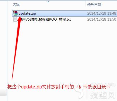中兴V5S刷机教程_中兴V5S卡刷官方网系统更新包