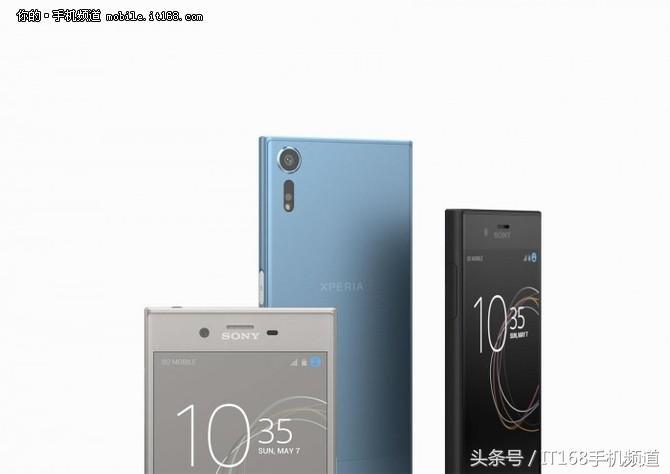 835先发 4k高清屏 HDR sony公布4款Xperia新手机
