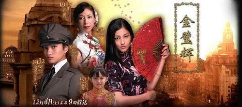 《男装丽人》:川岛芳子扭曲的悲剧人生