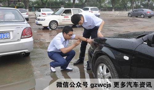 开车必须要懂的知识 车险理赔流程 第4张