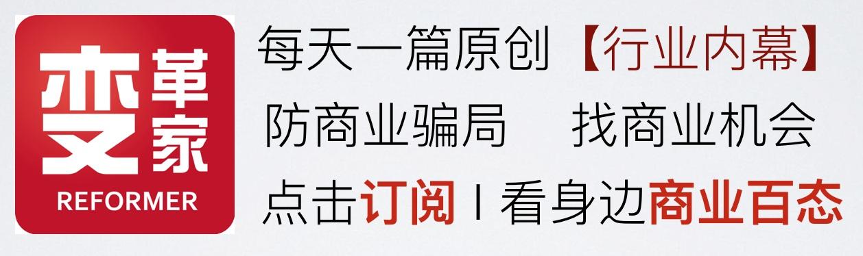 """内幕-为什么会十赌九输?网赌资深""""老千""""道出原因"""