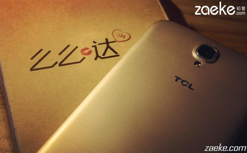 价廉物美的千元手机——TCL爱你么么哒3N
