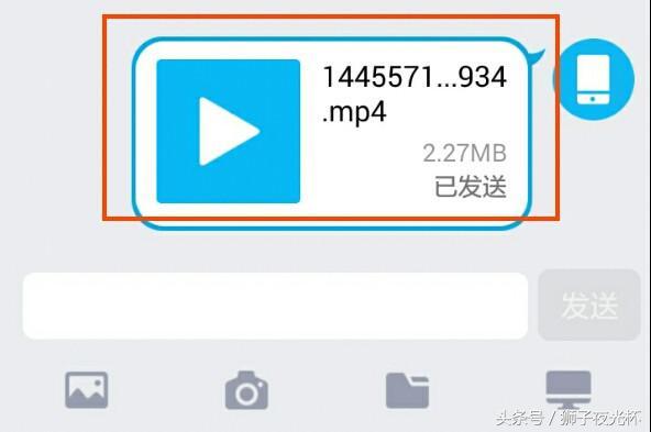 微信保存的视频在哪里(微信聊天视频在哪里)