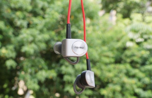 健身运动人员福利,199元魅族手机EP51运动耳机点爆京东商城影声调