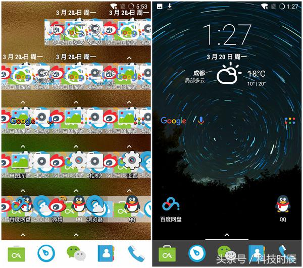 ZUK Z2刷入原生态安卓7.1.1 如丝般顺畅丝滑的感受