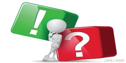 申请信用卡的几种方式,你是哪一种?