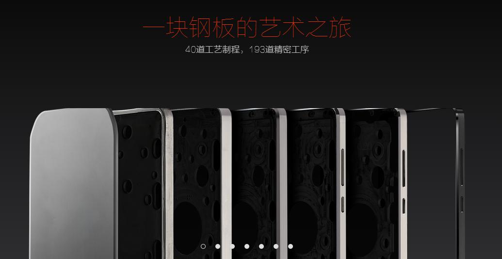 加工工艺灭掉小米手机,高手X7加工工艺讲解