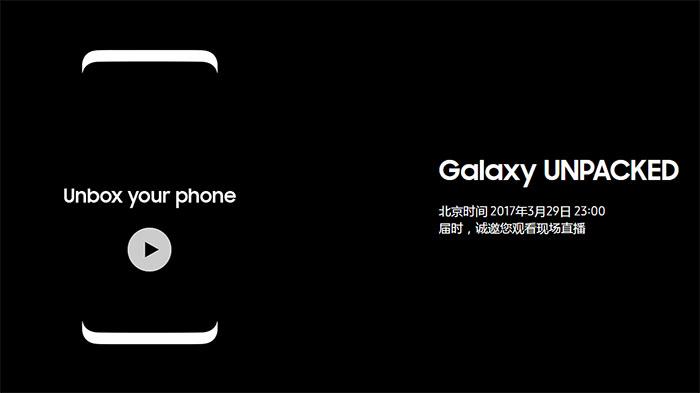 今夜才公布,但如今中国发行版Galaxy S8/S8 信息内容已基础了解了