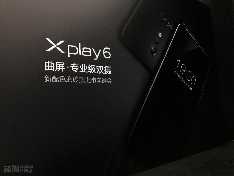 仍然黑得有气质:vivo Xplay6当场上手图赏