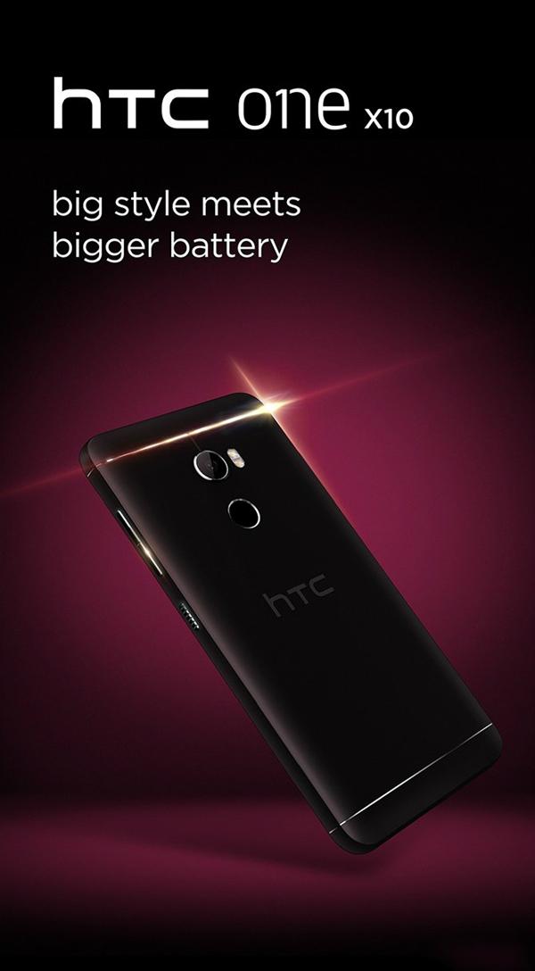 HTC One X10曝出:联发科 大充电电池 外型效仿的非常好!