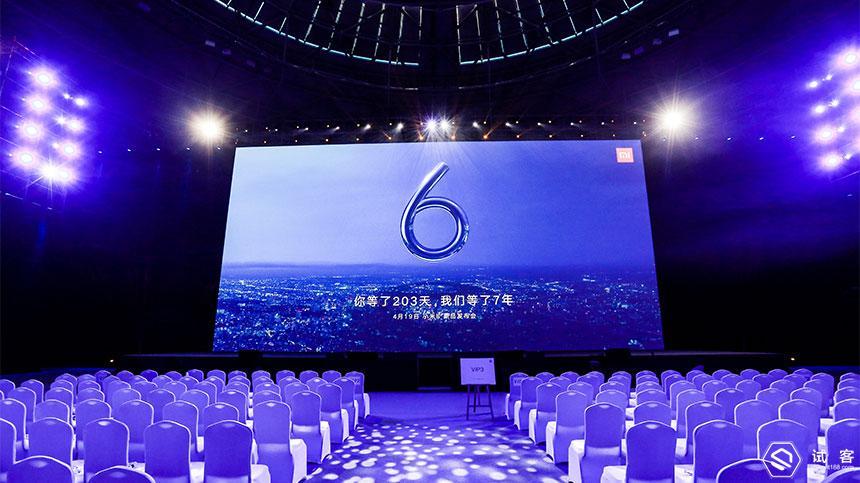 小米6宣布公布,特性提高极大,疯涨五百元,市场价2499元
